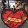 Сергей, 41, г.Уфа