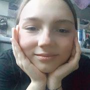 Катя 30 Екатеринбург