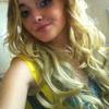 Kate, 21, г.Цюрупинск