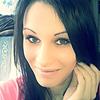 Кристина, 20, г.Починки