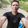 Татьяна, 47, г.Зарайск