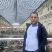 Арман 32 Москва