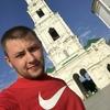 Владимир, 25, г.Калининград
