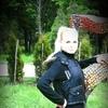 Алёна, 22, г.Мариуполь