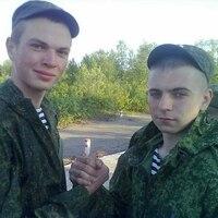 Дмитрий, 25 лет, Овен, Тверь