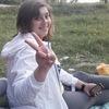 Tanya, 26, Krasyliv