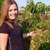 Евгения, 28, г.Стерлитамак