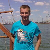 Мазута, 41 год, Козерог, Макеевка