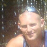 Алексей, 39 лет, Овен, Уфа