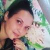 Татьяна, 34, г.Талица