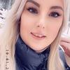 Иринка, 32, г.Ростов-на-Дону