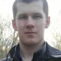 Святослав, 20 лет, Телец, Курган