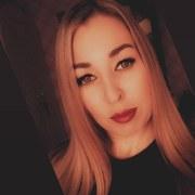 Наталья 31 Биробиджан