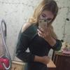 Вероника, 20, г.Краматорск