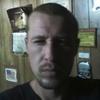 Aaron, 30, г.Лас-Вегас