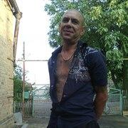 Олег 46 Токмак