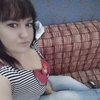вика, 25, г.Бишкек