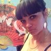 yuliya, 30, Oktyabrskoe