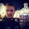 Станислав, 28, г.Москва
