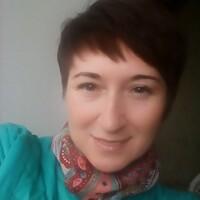 Татьяна, 45 лет, Лев, Саратов