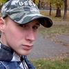стас, 36, г.Першотравенск