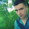 Павел, 18, г.Ростов-на-Дону