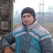ГРИША ГРИША 30 Черновцы