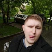 Константин 25 Москва