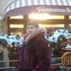 Svetlana, 40, Балтай