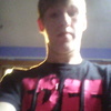 Dalton Hauersperger, 19, Oskaloosa