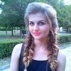 Катюша, 26, Южноукраїнськ