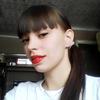 Ирина, 19, г.Кемерово