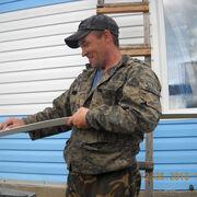 Начать знакомство с пользователем Александр 52 года (Дева) в Усть-Кане