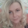 Наталья, 42, г.Северск