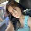Яна, 19, г.Барнаул