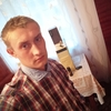 Андрій, 23, г.Кременец