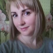 Рина 38 лет (Телец) Новая Каховка