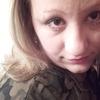 Lena, 24, г.Bucarest