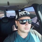 Артур 30 Ростов-на-Дону