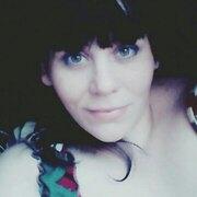 Helena, 36