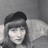 Диана, 25 лет, Близнецы, Мурманск