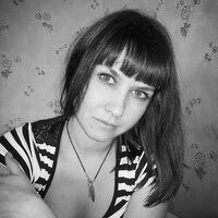 Валерия, 33 года, Дева, Томск