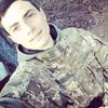 Назар, 19, г.Кропивницкий