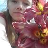 Liliya Kashtan, 25, Chernyakhovsk