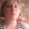 Ольга, 30, г.Сафоново