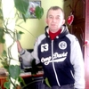 сергей, 44, г.Глухов