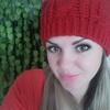 Ирина, 31, г.Улан-Удэ