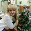 Наталья, 39, г.Слободской