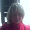 Екатерина, 39, г.Ялта