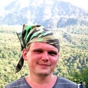 Алексей Пронин 28 Сочи